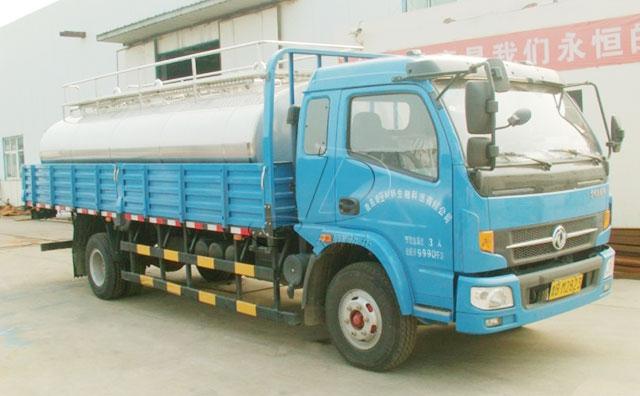 10吨运输罐