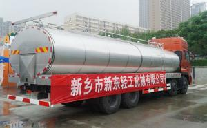 解放4轴25立方鲜牛奶运输车
