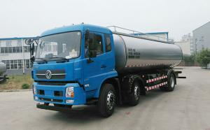 新东机械16吨鲜奶车今日正式发往河