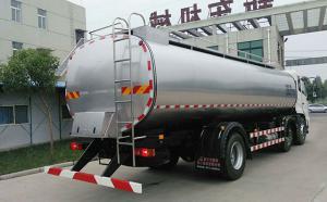 东风国五3轴16立方鲜牛奶运输车