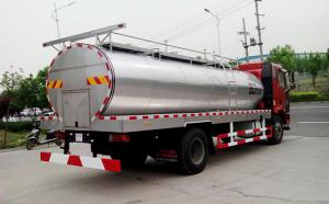解放国五12立方鲜牛奶运输车