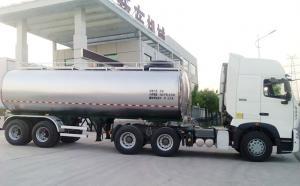 陕西25吨两轴半挂鲜奶运输奶罐车今日发货