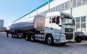 再发苏州恒利通35吨半挂奶罐车一辆