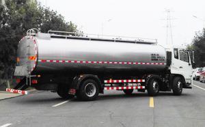 18吨奶罐运输车,车罐一体牛奶运输