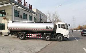 东风天锦前四后四16立方鲜奶运输车
