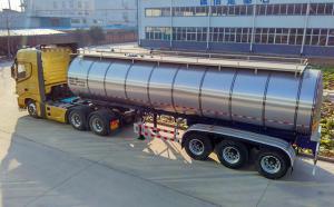 乳品公司拉奶专用33吨牛奶运输车待