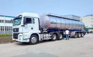 物流公司拉奶专用34T鲜奶运输车整