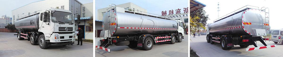 牛奶运输罐车