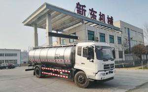东风两轴10立方牛奶运输专用车发往