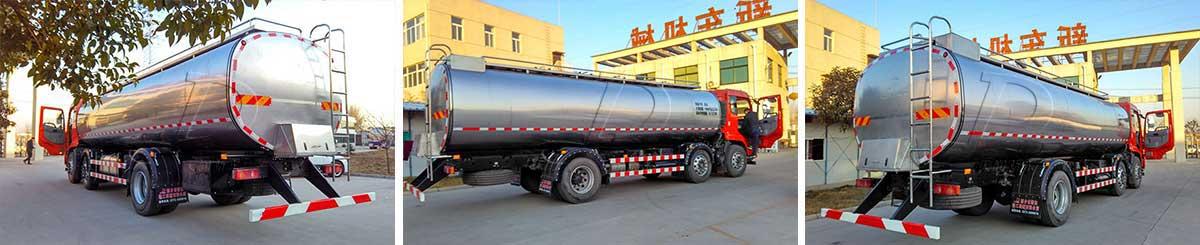 牛奶保温运输罐车