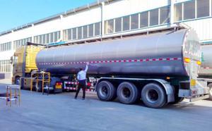 35噸半掛奶罐車 牧場拉牛奶專用車