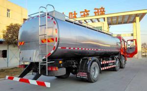 东风天锦3轴13吨牛奶保温运输罐车