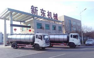 西安客户订购的两辆5180车罐一体运