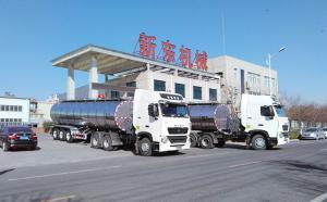 内蒙35立方不锈钢拉奶罐式运输车发货