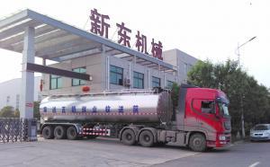 甘肃前进牧业订购的40吨半挂运输牛