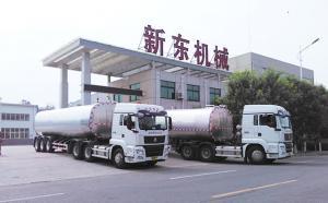 新东机械40吨大型鲜奶运输车发货现