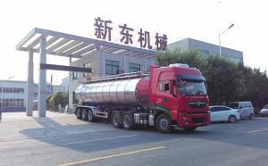 天润新东YXD9400GNY鲜奶运输半挂车