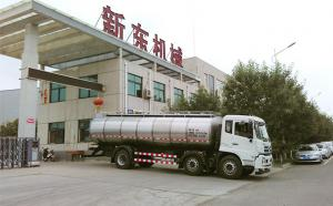 福建福州陈经理订购的18立方鲜奶液
