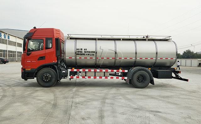 国六标准<a href=/ target=_blank class=infotextkey>奶罐车</a>哪里有?新东机械10~16吨啥都有!