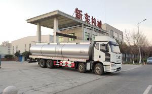 山西客户订购的解放车罐一体奶罐车今日提车
