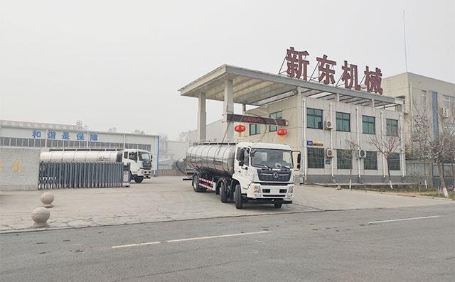 我公司两台YXD5250GNY鲜奶运输车发往河北