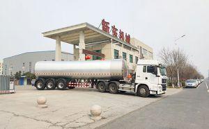 我公司天润新东牌大型液态鲜奶运输物流车发往陕西