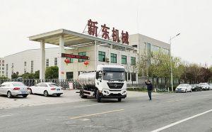 我公司天润新东牌国六运输鲜奶罐车发往河北