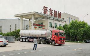 陕西34吨半挂牛奶运输物流车客户提