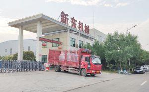 我公司6吨不锈钢保温储水罐发往河南郑州