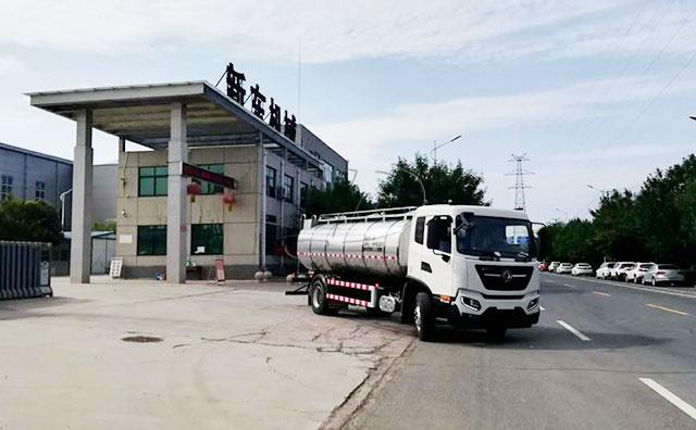 我公司10噸國六牛奶冷罐車寶雞客戶提車現場
