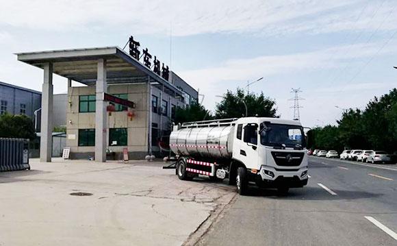國六牛奶冷罐車