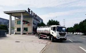 我公司10吨国六牛奶冷罐车宝鸡客户