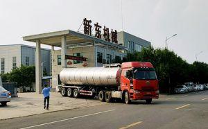 內蒙古33方鮮奶槽罐車順利交付客戶
