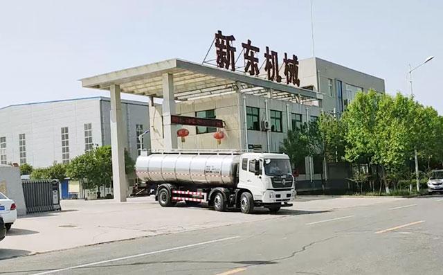 車罐一體<a href=http://www.afroinvestors.com/ target=_blank class=infotextkey>牛奶運輸車</a>