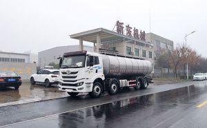 江蘇20立方四軸車罐一體牛奶車冒雨