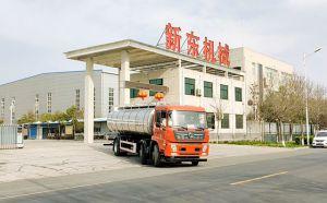 天润新东16吨蒙牛专用拉奶车发往浙江绍兴