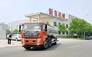 徐州16噸不銹鋼豬血保溫運輸車發往
