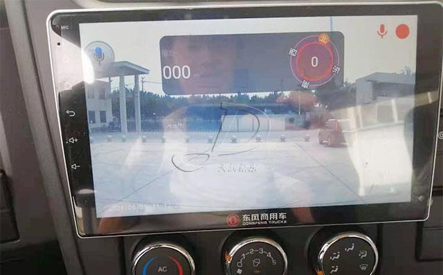 東風<a href=http://www.joekadow.com/product/xiannaiche/ngc_df_18t.html target=_blank class=infotextkey>奶罐車</a>駕駛室內飾