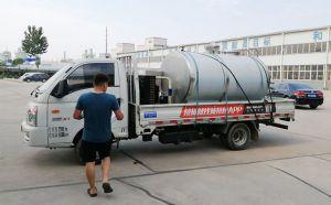 我公司3吨直冷式牛奶制冷罐上午发往河南洛阳
