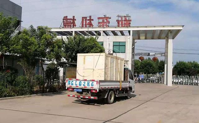 我公司发往斯里兰卡的1吨制冷罐下午发货