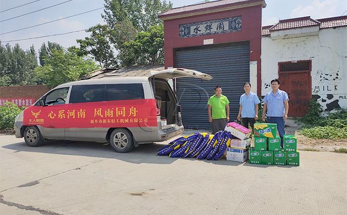 新东机械抗洪救灾